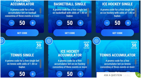 Picture 12. Bonuses on showcase for individual sports.