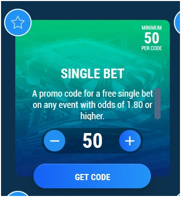 Picture 7. Freebet on the promo code window 1xBet