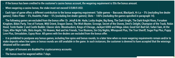 Picture 18. The rules of wagering for the casino.