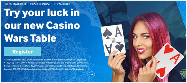 Picture 3. Offer to get a welcome bonus for playing at the casino.