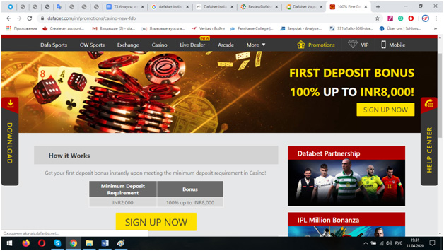 /Photo 3/ - Dafabet offers a welcome bonus +100% of the first deposit amount.