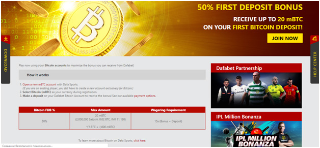 /Photo 5/ - Conditions for getting a no deposit bonus in Bitcoins