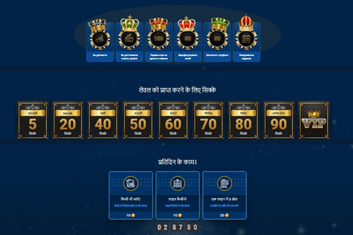 Picture 13. Loyalty program in the casino MostBet