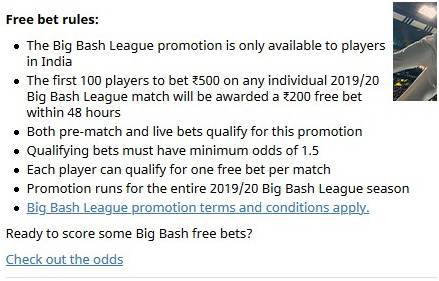 Picture 10. Terms of use of the freebet for the Big BashLeague.