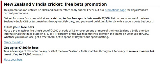 Picture 7. Freebets for betting on cricket.